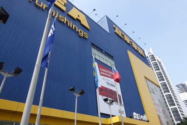 IKEA(イケア)で何買った?オススメ出来る雑貨商品ランキングTOP3