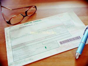 アメリカへ荷物を送る方法!EMSやフェデックスの送料比較と宛名の書き方