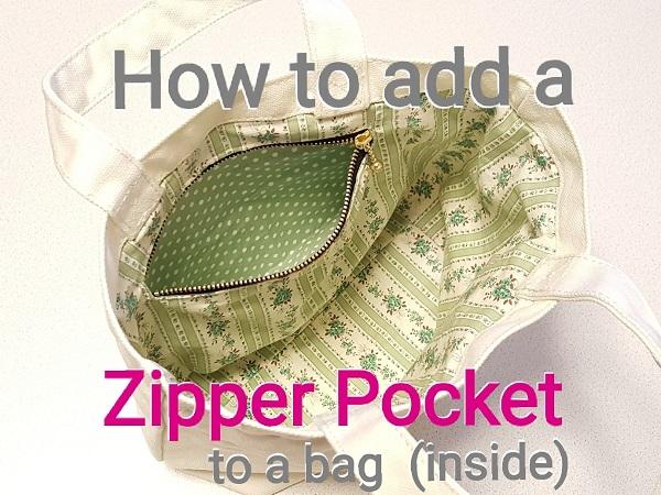 DIY*バッグにファスナーポケットを付けよう!【内側編】